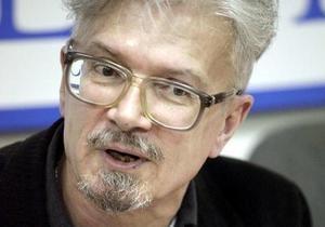 Новости России - Акции Стратегии-31 в России закончились задержаниями