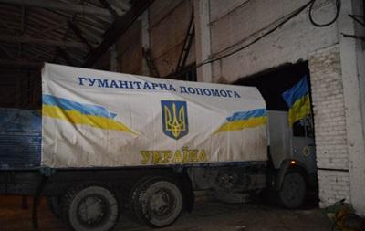 В зоне АТО начали раздавать украинскую гуманитарную помощь
