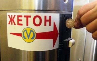 В Санкт-Петербурге горожане закупили впрок 40 млн жетонов на метро