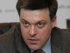 Задай вопрос Олегу Тягнибоку