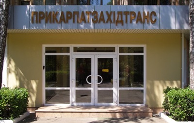 Работники ПрикарпатЗападтранса заявляют об атаке рейдеров