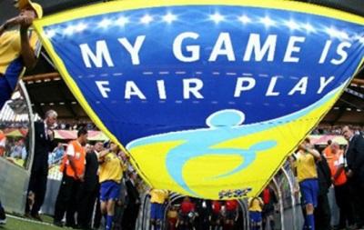 Спортивный директор Милана: Финансовый fair play отпугивает инвесторов