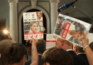 ГПС: Тимошенко отказалась приехать на суд 13 ноября
