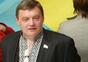 Народная самооборона считает неправдивым заявление Пшонки относительно причины ареста Луценко