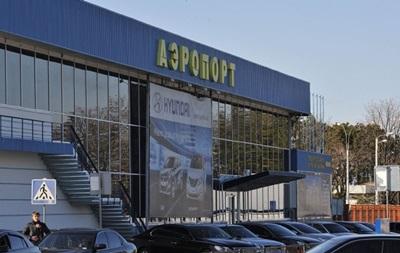 Из аэропорта Симферополя эвакуировали пассажиров