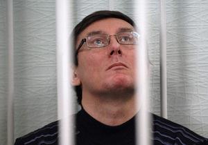 Луценко заявил, что за год в СИЗО стал лучше понимать жизнь
