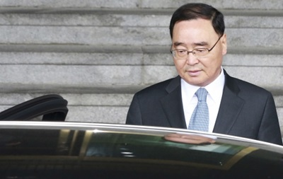 Южная Корея заявила о готовности прекратить вражду с КНДР