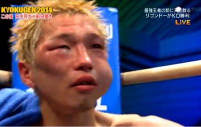 Кубинский чемпион избил японца до неузнаваемости и сломал ему челюсть