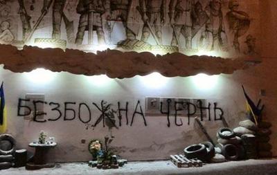 В Ровно осквернили памятник Небесной сотне