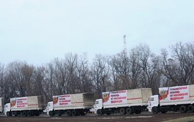 В России сказали, когда очередной гумконвой отправится в Донбасс