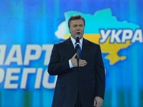 Партия регионов потребовала немедленной отставки министра здравоохранения