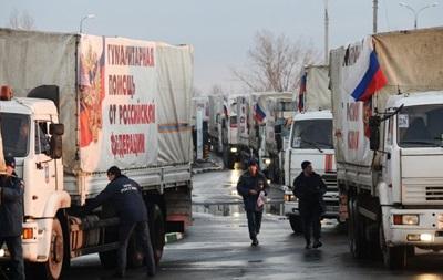 Колонна с гумпомощью для Донбасса выехала из Подмосковья