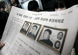 Сын Ким Чен Ира стал членом ЦК правящей партии КНДР