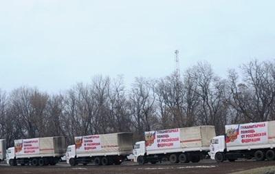 Гуманитарная автоколонна РФ для Донбасса остановилась в Воронежской области