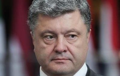 Порошенко назвали  предателем , а полицейские в РФ станцевали. Видео недели