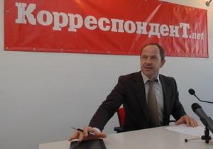 Тигипко отрицает связь цены на газ с объединением авиаконцернов Украины и РФ