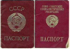 Опрос: Почти половина украинцев сожалеют о развале СССР