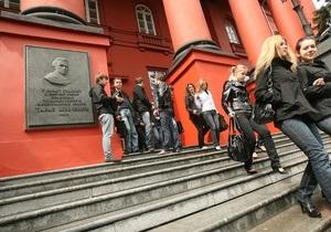 Этим летом в Украине могут снова ввести вступительные экзамены