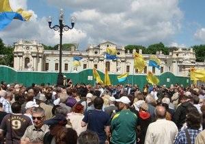 В центре Киева общественные организации проводят День гнева, несмотря на судебный запрет