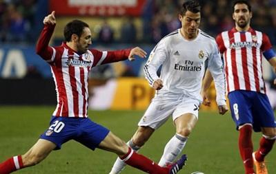 Атлетико - Реал Мадрид 2:0 трансляция Кубка Испании