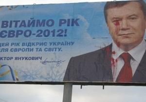 Батьківщина: Под каждым билбордом с Януковичем стоит по милиционеру