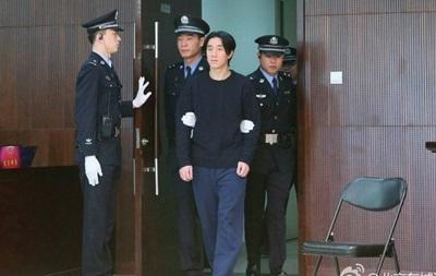 Сына Джеки Чана приговорили к шести месяцам тюрьмы