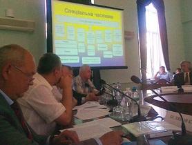 В Киеве прошла конференция по кибербезопасности  ИТБ-2011