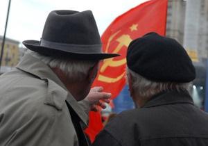Компартия предлагает сделать день Октябрьской революции нерабочим