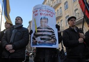 Националисты пикетировали Администрацию Януковича, требуя вернуть День Свободы