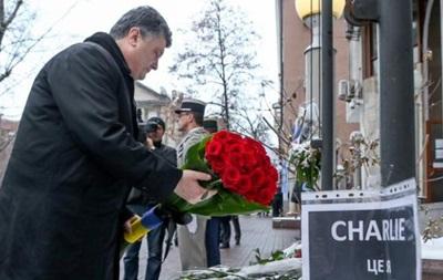 Порошенко отправился в Париж для участия в Марше единства