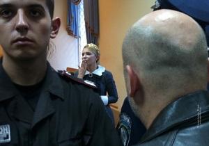 Гособвинение: Неправильная датировка документов по делу Тимошенко не влияет на их легитимность