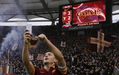 Легендарный Франческо Тотти после гола в ворота Лацио сделал селфи