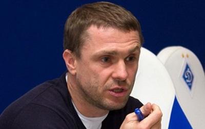 Ребров отложил операцию из-за нехватки времени