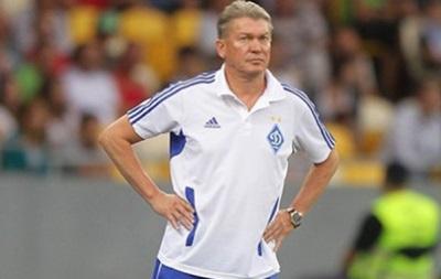 Блохин: Результат моей работы в Динамо - это игроки, которые играют сегодня