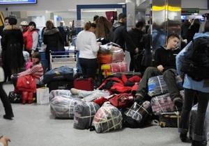 Ухудшение погоды: украинские аэропорты работают с ограничениями
