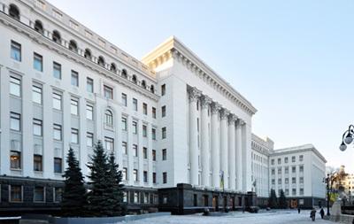 В Администрации президента будут проводить экскурсии