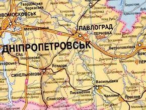 Более 10 тысяч жителей Днепропетровской области остались без газа из-за аварии
