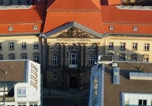 Украинская студентка покончила с собой в немецком университете
