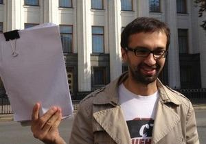 Неизвестные сломали почтовый ящик журналиста УП Сергея Лещенко - Янукович - бизнес сына Азарова