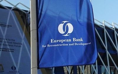 ЕБРР терпит убытки из-за Украины и России