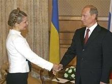Россия официально пригласила Тимошенко в гости