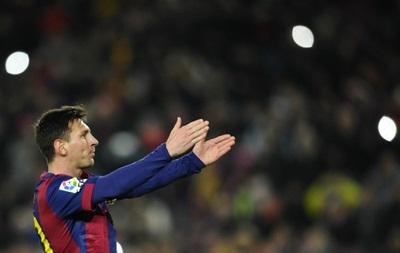 Манчестер Сити готов заплатить за Месси 620 миллионов евро