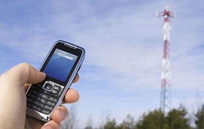 В конкурсе на 3G подали документы четыре компании