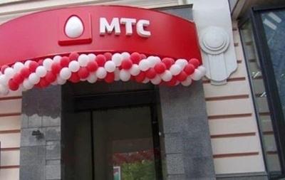 МТС Украина вернула Крым на карту страны на своем веб-сайте