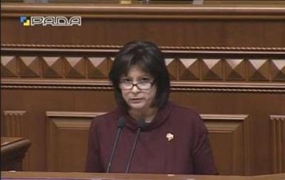 Глава Минфина Яресько: Украине кроме военной нужна  финансовая мобилизация