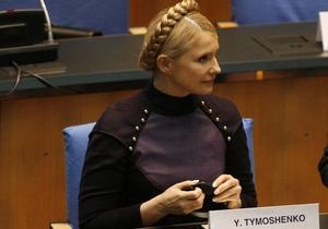 У Тимошенко признали, что генсек ЕНП не называл ее имени