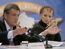 Ющенко проводит совещание с Тимошенко и Богатыревой
