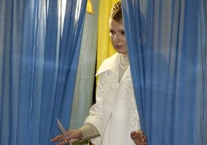 Тимошенко: Я проголосовала за  Украину, в которой люди будут жить счастливо