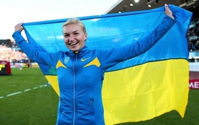 В Крыму спортсменам запретили использовать украинскую символику