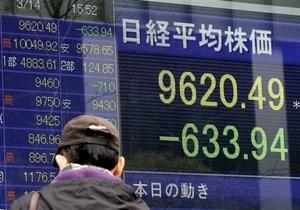 Фондовые биржи Азии закрылись снижением на фоне замедления роста мировой экономики